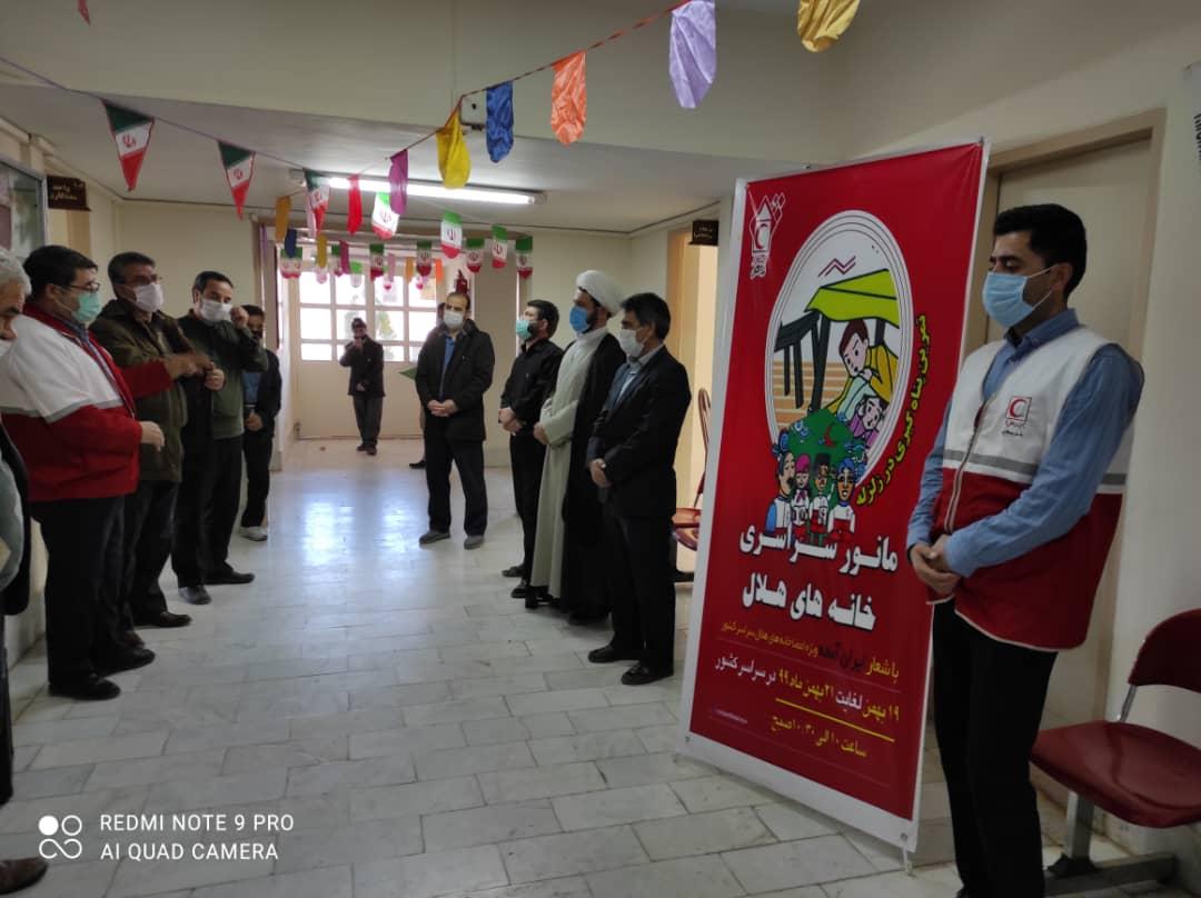 برگزاری مانور پناهگیری در زلزله ویژه خانه های هلال زنجان