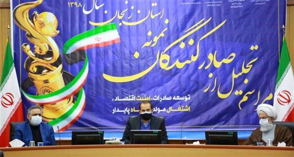 امکان صادرات سرب از زنجان فراهم شد