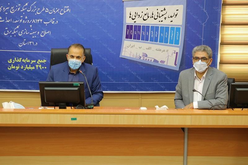 بهره برداری از 2700 طرح توزیع برق منطقه 2 کشور در زنجان