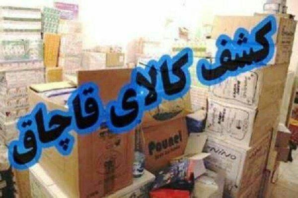 کشف کالای قاچاق 15میلیاردی در زنجان