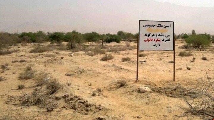 فرمانده یگان حفاظت از منابع طبیعی استان زنجان