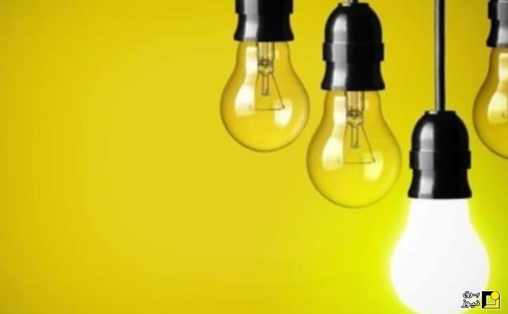 با اجرای طرح برق امید مشترکین خانگی کم مصرف در زنجان شامل پاداش شدند