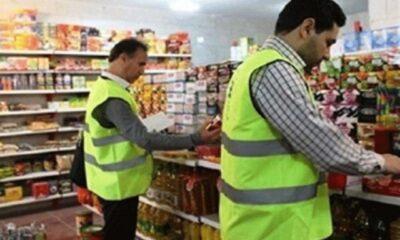 حضور روزانه 22 اکیپ بازرسی در سطح بازار زنجان