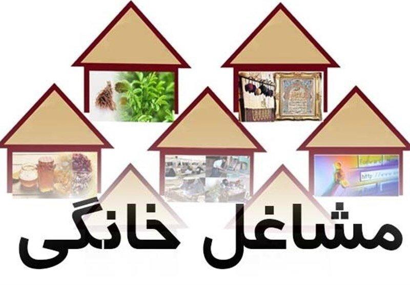 242متقاضی زنجانی طرح مشاغل خانگی به بازار کار متصل شدند