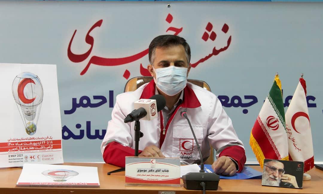 ارائه خدمات هلال احمر به 300 هزار نفر در زنجان