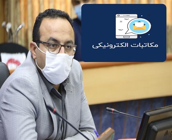 ارسال مکاتبات الکترونیکی در بستر شبکه دولت با هدف کاهش مراجعه مردم به دستگاههای اجرایی