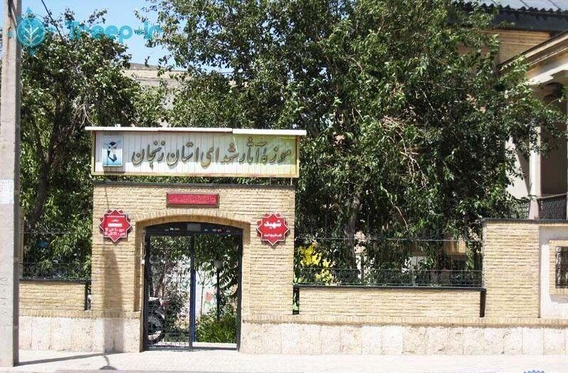 ۱۶۰ هزار سند مربوط به شهدا در موزه شهدای زنجان نگهداری می شود