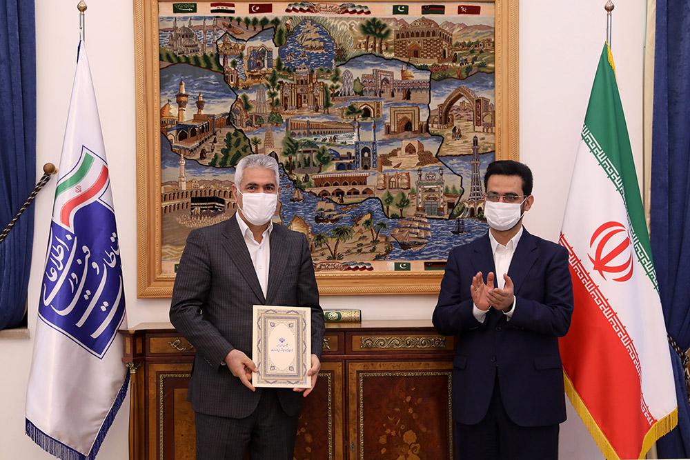 کسب رتبه برتر پست بانک ایران در جشنواره شهید رجایی وزارت ارتباطات و فناوری اطلاعات