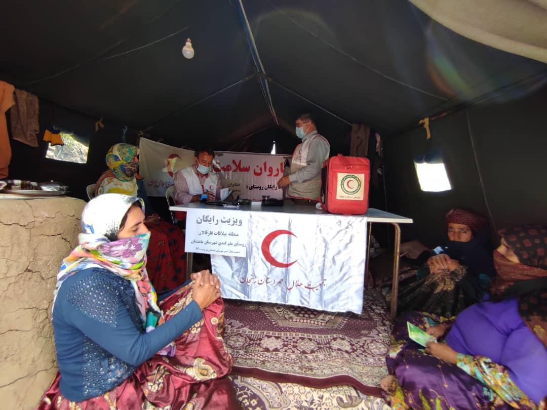 ویزیت رایگان کاروان سلامت هلال احمر ماهنشان در ییلاق قارقالان