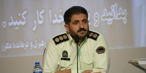 نیروی انتظامی خدمتگزار مردم و مجری قانون است