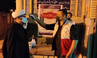 طرح ملی نذر سلامت 2 همراه با خادمان حسینی هلال احمر