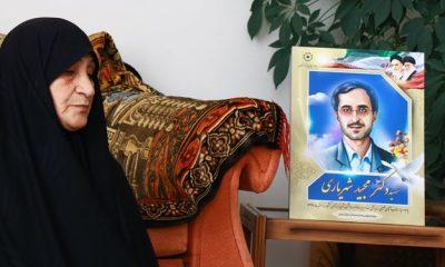 پیام تسلیت رئیس اداره کل تبلیغات اسلامی استان زنجان به مناسبت درگذشت مادر شهید شهریاری