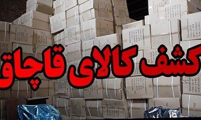 کالای قاچاق میلیاردی در زنجان کشف شد