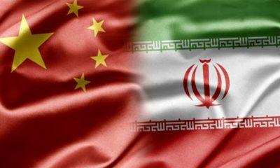 امضای تفاهمنامه همکاری اتاق بازرگانی زنجان و ایران و چین