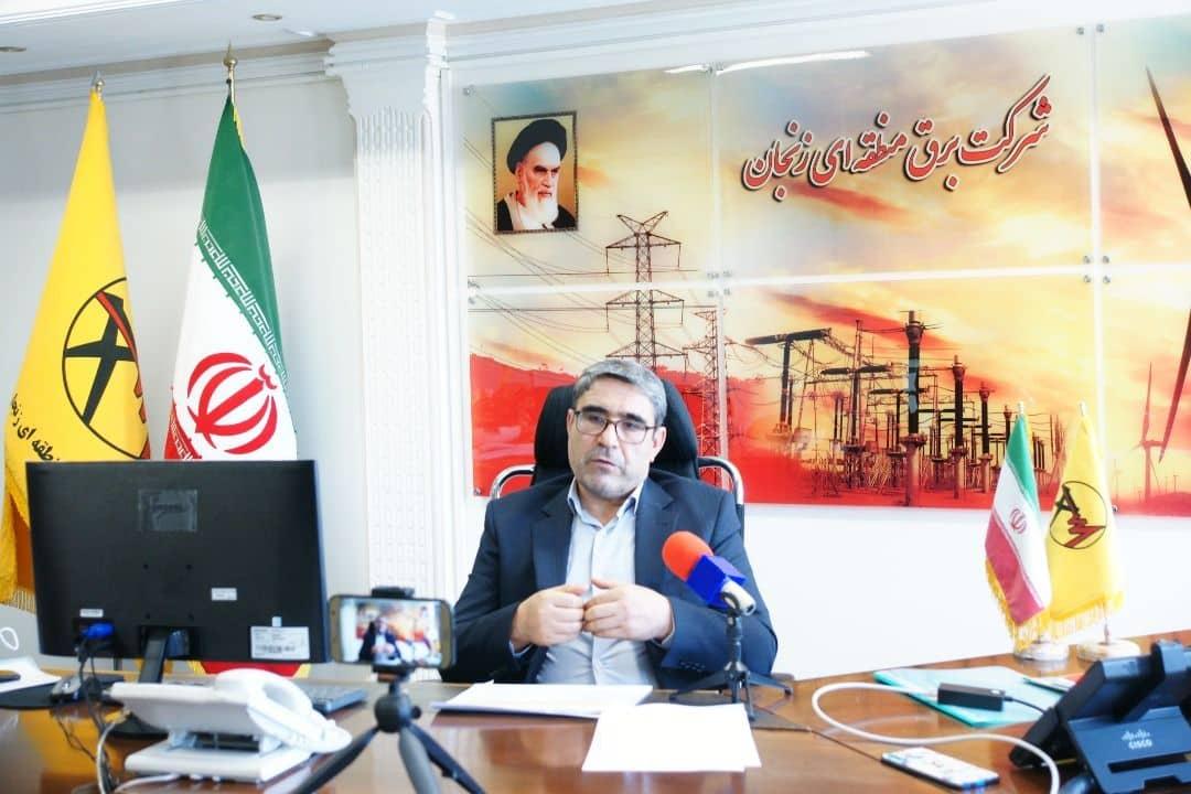 افتتاح و کلنگ زنی 14 پروژه برق در زنجان