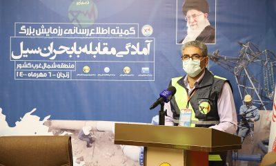 رزمایش بزرگ آمادگی مقابله با بحران سیل شمالغرب کشور در زنجان برگزار شد