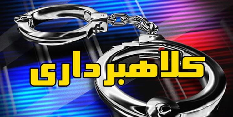 کلاهبرداری با شگرد جدید انجام کارهای ساختمانی در زنجان