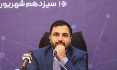 با تعامل بین مجلس و وزارتخانه نگرانی برای اجرای طرح صیانت نیست