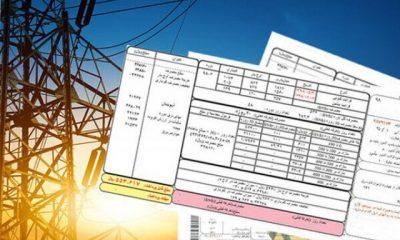 بیش از ۳۱۷ هزار زنجانی از برق رایگان بهره مند شدند
