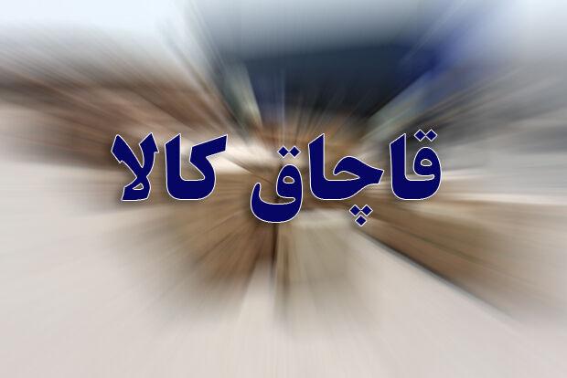 کشف 2 تن روغن خوراکی قاچاق در زنجان